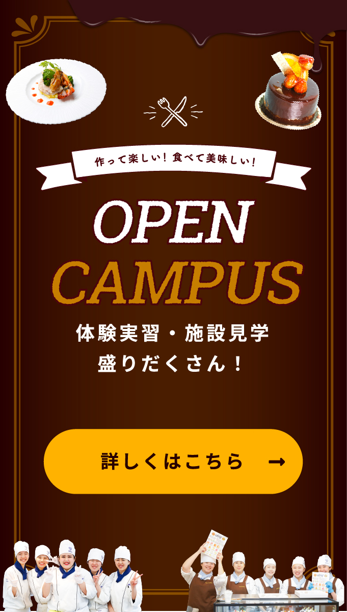opencampus